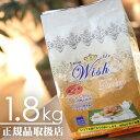 ウィッシュ ターキー 1歳~ 1.8kg(300g×6袋) (Wish)