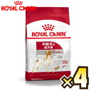 【お得なケース売り】ロイヤルカナン(ROYAL CANIN)ミディアムアダルト サイズ ヘルス ニュートリション 中型犬 成犬用 生後12ヶ月齢以上 1ケース(4kg×4個)