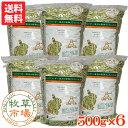 【送料無料】牧草市場 オーツヘイ牧草 (スーパープレミアムグレード)3kg(500g×6パッ