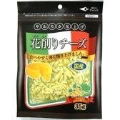 藤沢商事 花削りチーズ 35g
