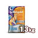 【送料無料】ソリッドゴールド インディゴムーン 1.3kg
