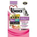 ファーストチョイス 高齢猫 10歳以上 味にうるさい室内猫用 サーモン&チキン 560g .