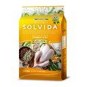 ソルビダ(SOLVIDA) グレインフリー チキン 室内飼育 子犬用 1.8kg