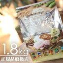 【毎週入荷の新鮮在庫】ソルビダ(SOLVIDA)室内飼育7歳以上用 1.8kg (インドアシニア)オーガニックキッチン