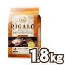 RIGALO リガロ グレインフリー ハイプロテイン ターキー 1.8kg