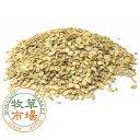 牧草市場 大麦200g(皮つき押し麦)