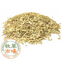 牧草市場 大麦500g(皮つき押し麦)