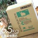 【毎週入荷の新鮮在庫】バニーセレクション メンテナンス 6.5kg