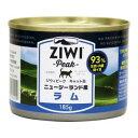 ZiwiPeak (ジウィピーク) キャット缶 ラム 185g