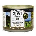 ZiwiPeak �ʥ������ԡ����� ����åȴ� �˥塼�������� ���饹�ե��åɥӡ��� 185g