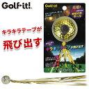 【即納】 ライト ハレーコメットボール ゴールド 始球式用 ゴルフボール R-124