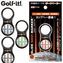 【メール便送料無料】 スライドナビマーカー X-781 ゴルフ用品 ゴルフマーカー ボールマーカー