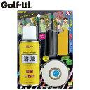 【あす楽対応】 ライト ゴルフ グリップ交換キット グリップメイト オン・オフ G-84 / ゴルフ用品 簡単 セット ゴルフグリップ