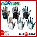 【メール便送料無料】【左右選択可】 MIC ミックゴルフ Fit39 ゴルフグローブ サファリ 左手用 右手用 両手用 [フィ…