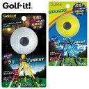 ライト ハレーコメットボール 始球式用 ゴルフボール