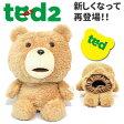 ★第2弾★ TED テッド ヘッドカバー ドライバー用 460cc対応 テッド2 [ヘッドカバー キャラクター ゴルフ用品 ゴルフコンペ 景品 プレゼント]