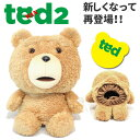 【あす楽対応】 TED テッド ヘッドカバー ドライバー用 460cc対応 テッド2 [ヘッドカバー キャラクター ゴルフ用品 ゴルフコンペ 景品 プレゼント]