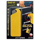 【即納】【メール便送料無料】 ライト ゴルフ ミニグリップカッター G-716 ゴルフ用品 グリップ交換 ゴルフグリップ