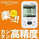 【送料無料】 EAGLE VISION ez plus2 イーグルビジョン イージープラス2 EV-615 高精度 GPS ゴルフナビ [距離測定器][イーグルビジョン]