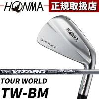 本間ゴルフ ツアーワールド TW-BM アイアン VIZARD IB85/95/105 単品 #4 日本正規品 [ホンマ]の画像