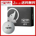 【2ダース送料無料】 本間ゴルフ ボール D1 ゴルフボール ホワイト 2ダースセット HONMA ホンマ ゴルフ用品 コンペ景品 ギフト プレゼント 激安