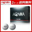 【送料無料】 本間ゴルフ ボール TW-G6 ゴルフボール 2ダースセット [ホンマ][ゴルフ用品][プレゼント]