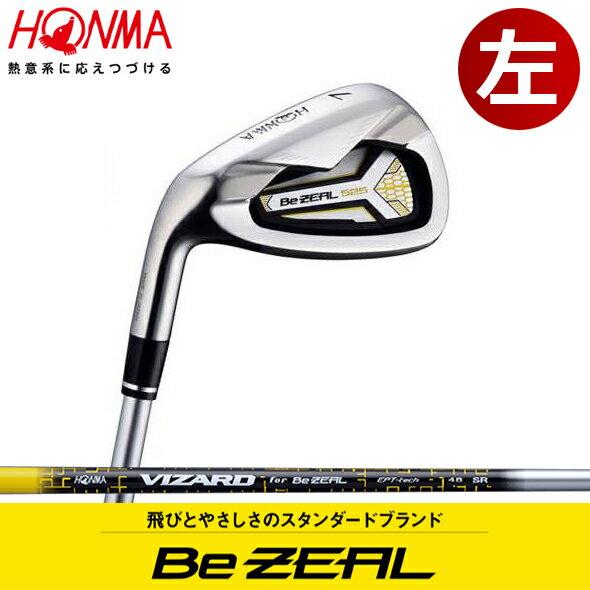 【左用】 本間ゴルフ アイアン Be ZEAL ビジール 525 標準カーボンシャフト 6本セット(#6-#11) 日本正規品 [ホンマ] 「Be ZEAL(ビジール)525」シリーズに待望のレフティモデルが登場!!