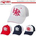 【即納】 本間ゴルフ イ・ボミ着用プロモデル ダンシング HONMA メッシュキャップ 699-317673 HONMA ホンマ ゴルフキャップ 帽子 ゴルフ用品