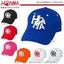 【即納】 本間ゴルフ イ・ボミ着用プロモデル ダンシング HONMA キャップ 699-317670 / HONMA ホンマ ゴルフキャップ 帽子 ゴルフ用品