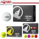 本間ゴルフ ボール D1 ゴルフボール 1ダース / HONMA ホンマ カラーボール ゴルフ用品 コンペ景品 ギフト プレゼント 激安