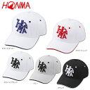 【即納】【2019年モデル】 本間ゴルフ HONMA Dancing HONMA ロゴ入り キャップ 931-733622 ゴルフ用品 ホンマ ゴルフキャップ 帽子