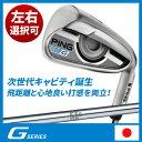 【左右選択可】 PING ピン Gアイアン NSPRO950GH 6本セット(5I-PW) 日本正規品