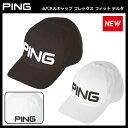 【即納】 PING ピン 6パネルキャップ フレックス フィット デルタ 33230 日本正規品 / 帽子 ゴルフキャップ ゴルフ用品