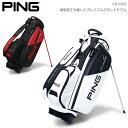 PING ピン スタンドキャディバッグ スタンドバッグ CB-P192 日本正規品 ゴルフ用品
