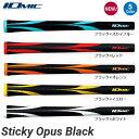 【メール便送料無料】 IOMIC イオミック グリップ Sticky Opus Black スティッキー オーパス ブラック ウッド/アイアン用 グリップ [ゴルフグリップ]