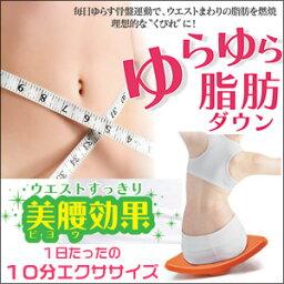 【ゆらゆら脂肪ダウン オレンジ】最大20度の傾斜角がコアトレーニングをサポート!スイングエクササイズ くびれダイエット ダイエットチェアー 美姿勢チェアー バランスダイエット 乗馬運動