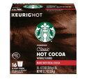【スターバックス】【48個】ココア キューリグ kカップ K-CUP Starbucks Mocha