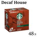 【カフェインフリー】【48個】16×3箱 スターバックス ハウスブレンド キューリグ kカップ K-CUP Starbucks HouseBlend Decaf
