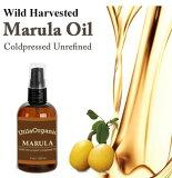 【マルラオイル】120ml 天然100%ナチュラル 未精製生オイル 120ml Marula Oil 100% pure and natural マルラ オイル