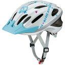 OGK (オージーケー) WR-J マリンホワイト 56-58cm ジュニアヘルメット 【自転車】
