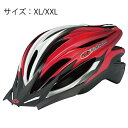 OGK (オージーケー) LEFF レフ キャストレッド XL/XXL ヘルメット 【自転車】