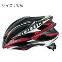 OGK (オージーケー) ZENARD ゼナード パワーマットレッド S/M ヘルメット 【自転車】