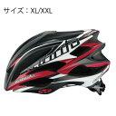 OGK (オージーケー) ZENARD ゼナード パワーマットレッド XL/XXL ヘルメット 【自転車】