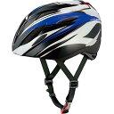 OGK (オージーケー) ブライト-J1 バトルブルー 55-57cm ジュニアヘルメット 【自転車】