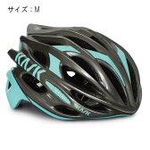 KASK(カスク) MOJITO ANT/アクア サイズM ヘルメット 【自転車】