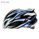 OGK(オージーケー)STEAIR(ステアー) スポーツブルー L/XL ヘルメット 【自転車】