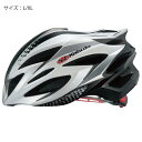 OGK(オージーケー)STEAIR(ステアー) チームホワイト L/XL ヘルメット 【自転車】