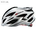 OGK(オージーケー)STEAIR(ステアー) インパクトホワイト L/XL ヘルメット 【自転車】