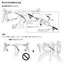 SHIMANO (シマノ) SM‐CB90 クイックレリーズ式ケーブルアジャスター【自転車】【RCP】【05P30Nov14】