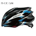 OGK (オージーケー) ZENARD ゼナード トラッドブルー S/M ヘルメット 【自転車】
